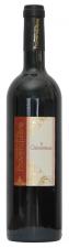 Le Généreux wijn Domaine de la Provenquiere Cuvee
