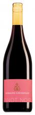 Domaine Coudoulet Pays d'Oc Pinot Noir 2020