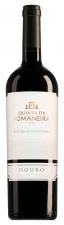 Quinta da Romaneira Douro Touriga Nacional 2018
