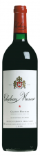 Chateau Musar 2004