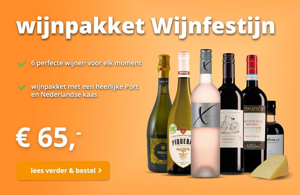 wijnfestijn wijnpakket